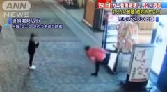 カニ看板破壊し男2人逃走 防犯カメラに一部始終 大阪・ミナミ