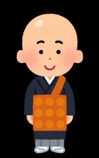 僧侶の男を児童買春容疑で逮捕 SNSで知り合った女子高校生に現金渡し 香川