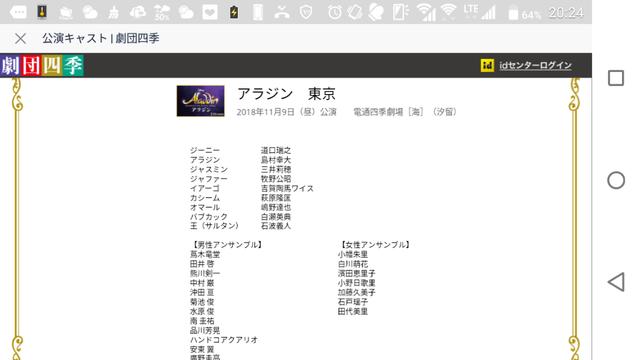 Screenshot_20181109-202448