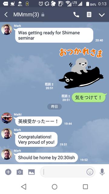 Screenshot_20181114-001325