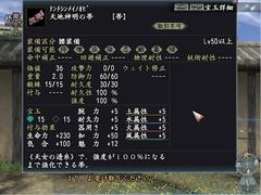 2016-3-8_16-13-0_No-00