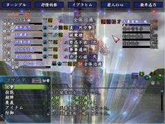 2016-3-12_9-4-6_No-00