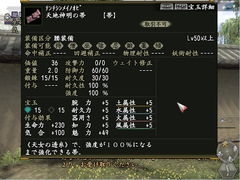 2016-3-8_16-13-26_No-00