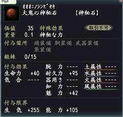 2016-3-13_10-20-54_No-00