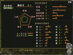 2016-3-11_8-12-20_No-00