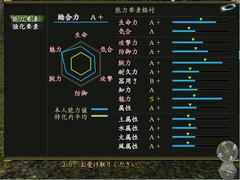 2016-3-11_8-12-15_No-00
