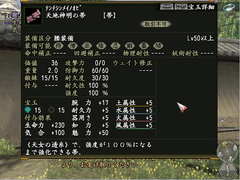 2016-3-8_16-13-55_No-00