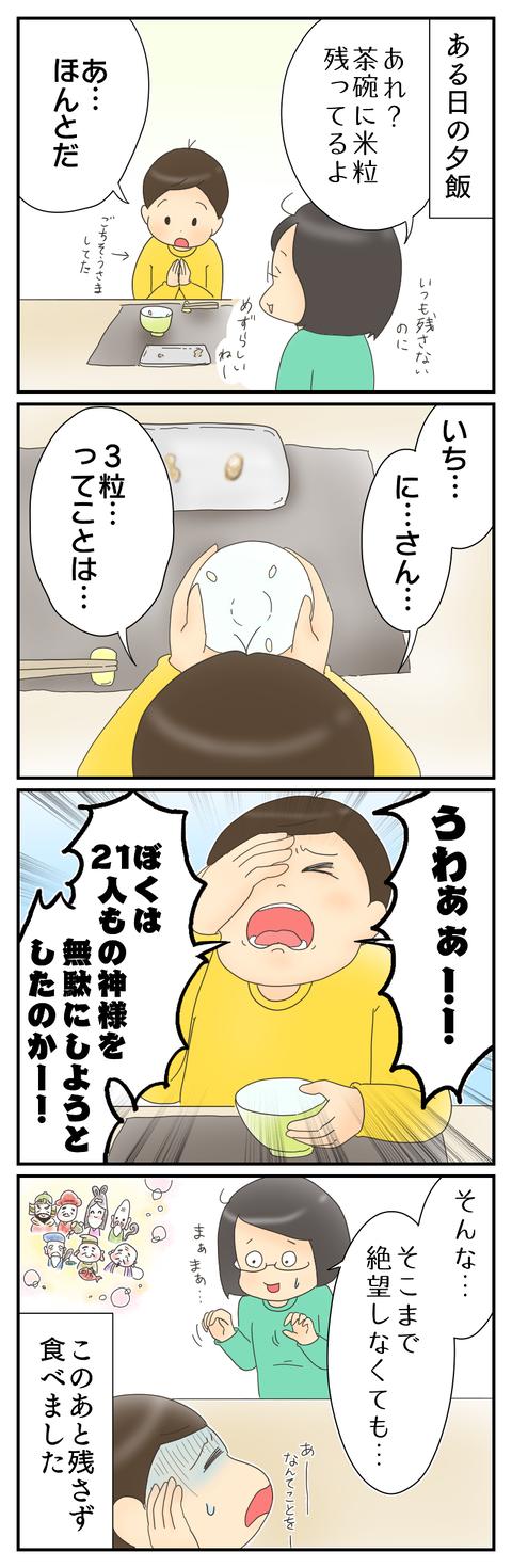 5A1BBFF0-F4C3-4064-9360-52AF931C7BB9
