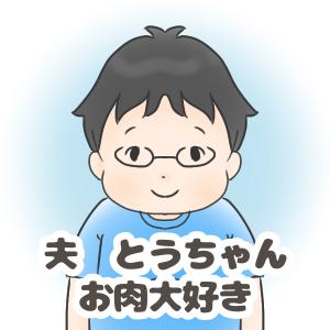 54E8F7C2-659B-4D89-9939-F01CF1263B1F