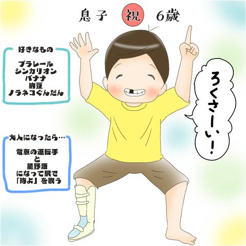 52A4CAF8-8B93-479C-ADF0-47B7415EE9E8