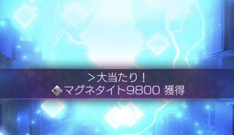 2018y02m15d_1243061925