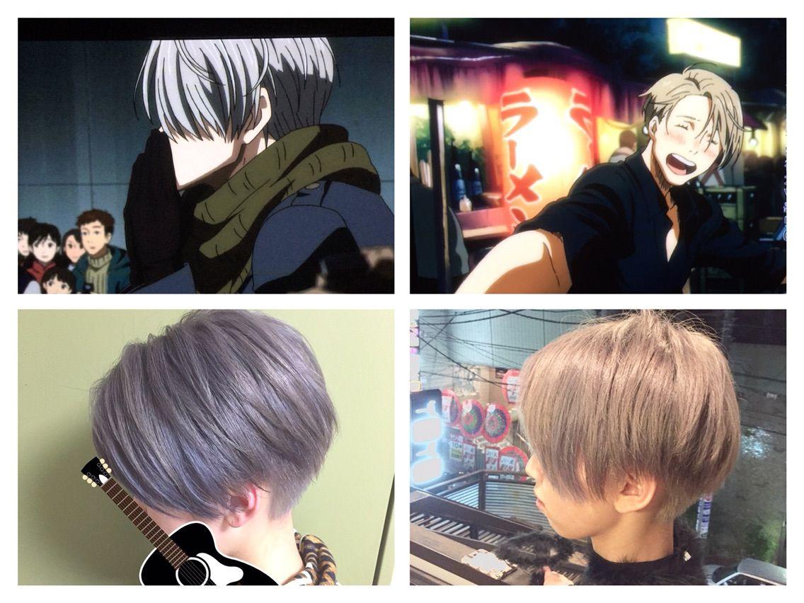大人気のアニメ『ユーリ!!! on ICE』のどイケメン、ヴィクトルのカラーを表現してみました😆💕ひぇー!かっこいーーー!!! 髪型は伸ばして徐々に寄せていく予定