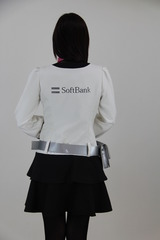 ソフトバンク SoftBankコンパニオン