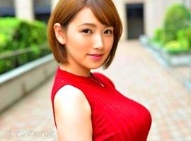 Iカップ人妻、坂井亜美 葉月美音!美巨乳妻をナンパして敏感な乳首に・・・