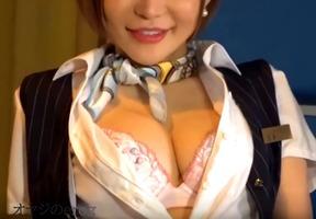 巨乳の女のパンチラ胸チラ誘惑プレイエロ動画!【ShareVideos動画】