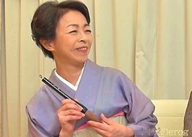 書道家、藍川京子55歳!和服が似合う上品なおばさんの熟女オナニー・・・