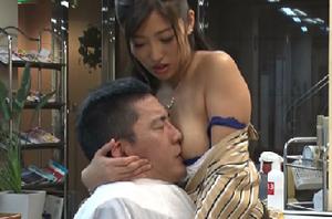 Sumire Mizukawa