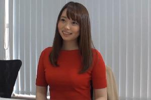 Shizuka Amane