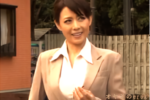 Eriko Miura