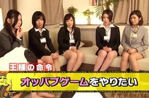 人気動画4