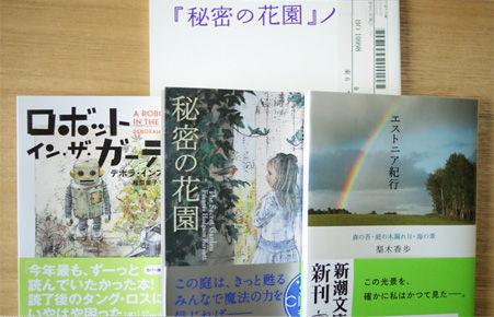 book jun1016
