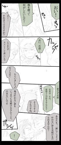2014_gotya_004