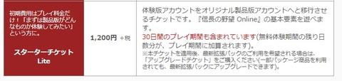 2019-05-23 15.16.17 www.gamecity.ne.jp 40d2da3974e8