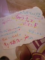 57bac57f.jpg