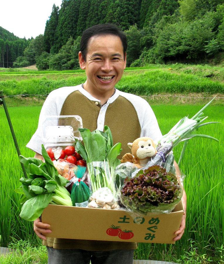 野菜(8/31)の日スペシャルプレゼント!