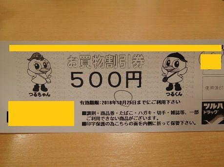 DSCN8393