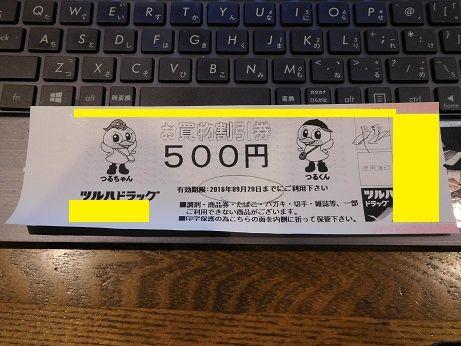 DSCN0840
