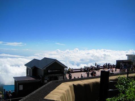 Mt.Fuji 4