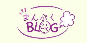 blog_bunner_on