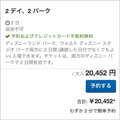 IMG_9495
