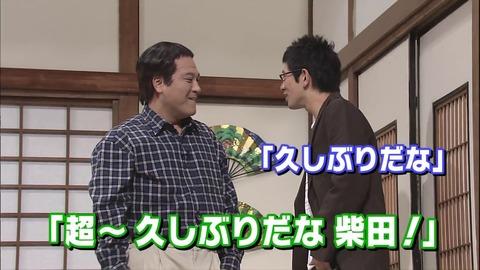 yamazaki-hironari-sibata-hidetugu-enta-god