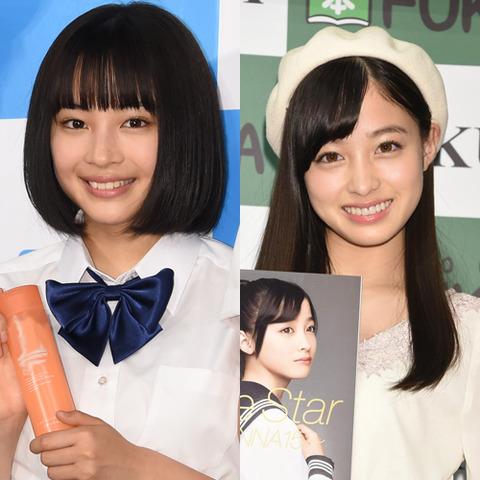 hirose_hashimoto-20160428160658