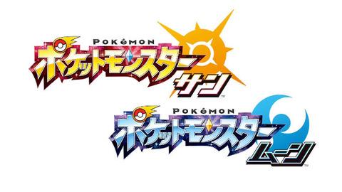 pokemon-sun-moon-corocoro-tokusyuu-jigou-2