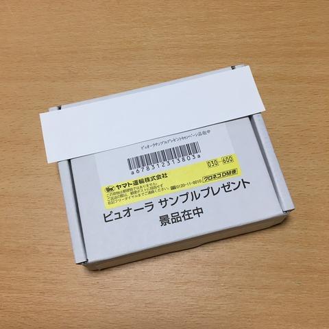 S__12329060