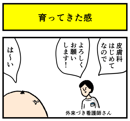 028_01