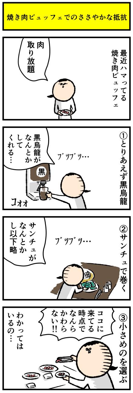 646san