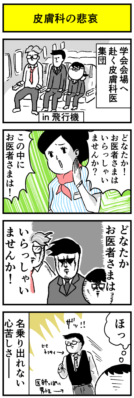 127oisyasama