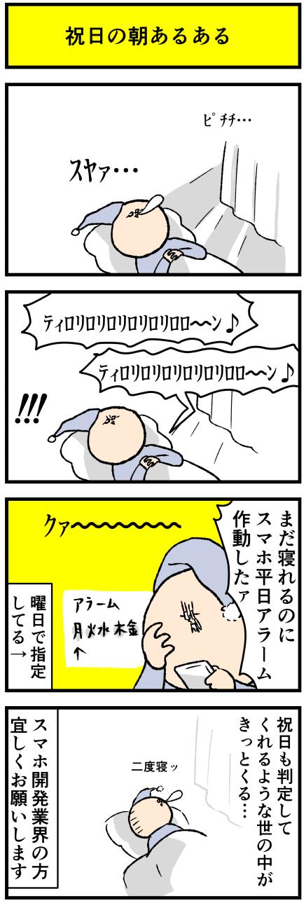 708syu