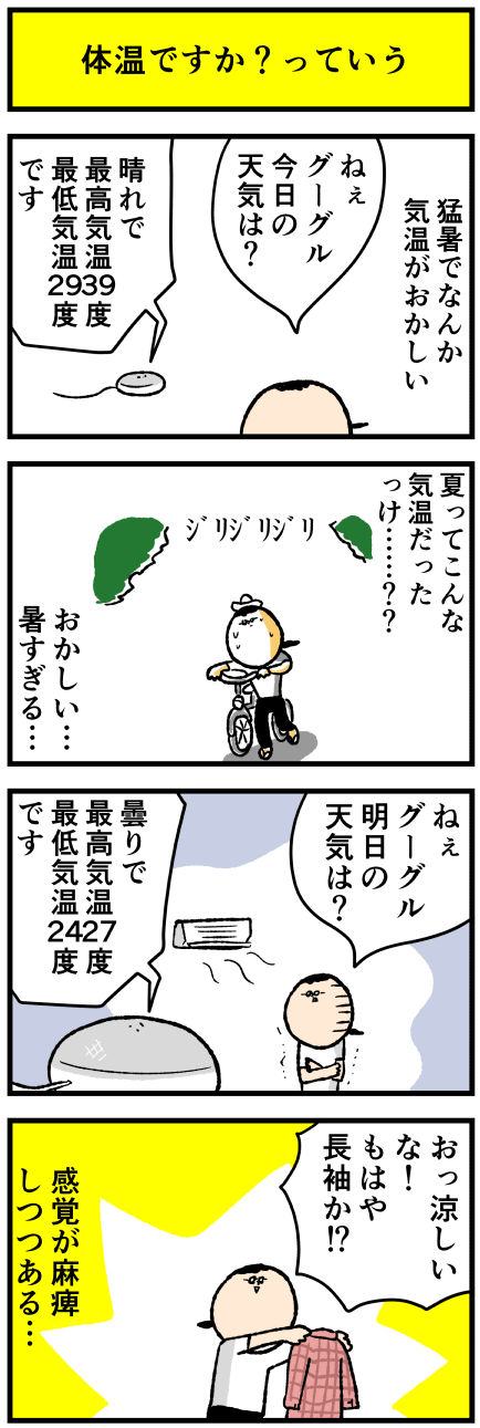 625mo