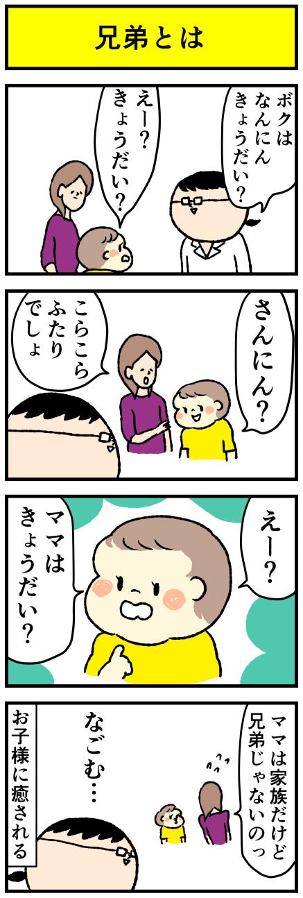 143mamakyo