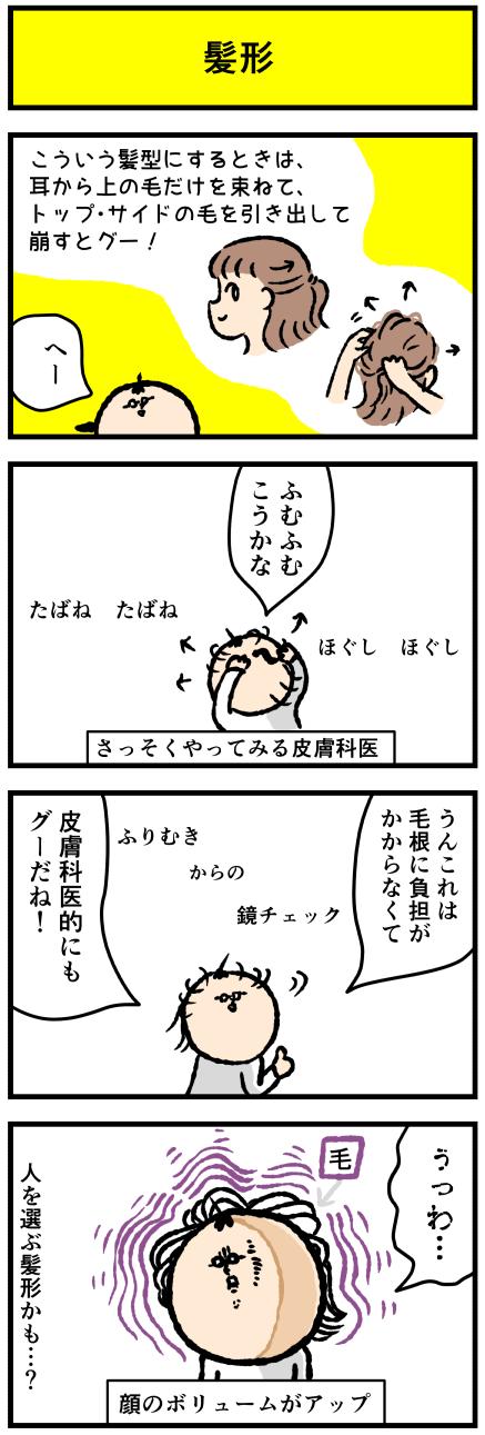 20200105_200717