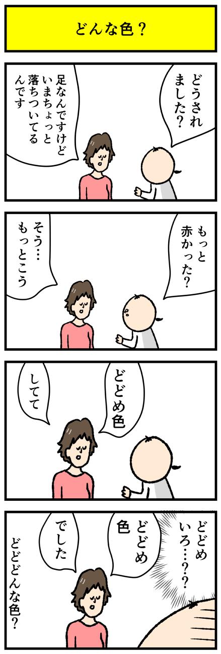 814do