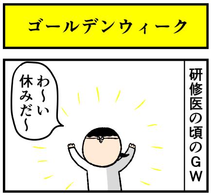 20170524joynet