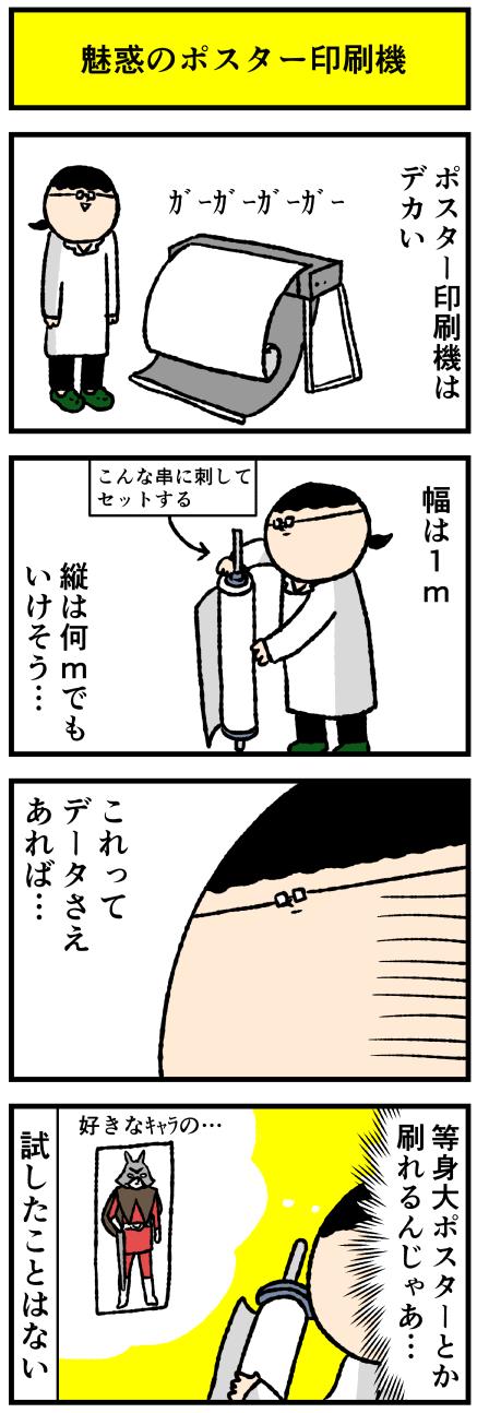318po3