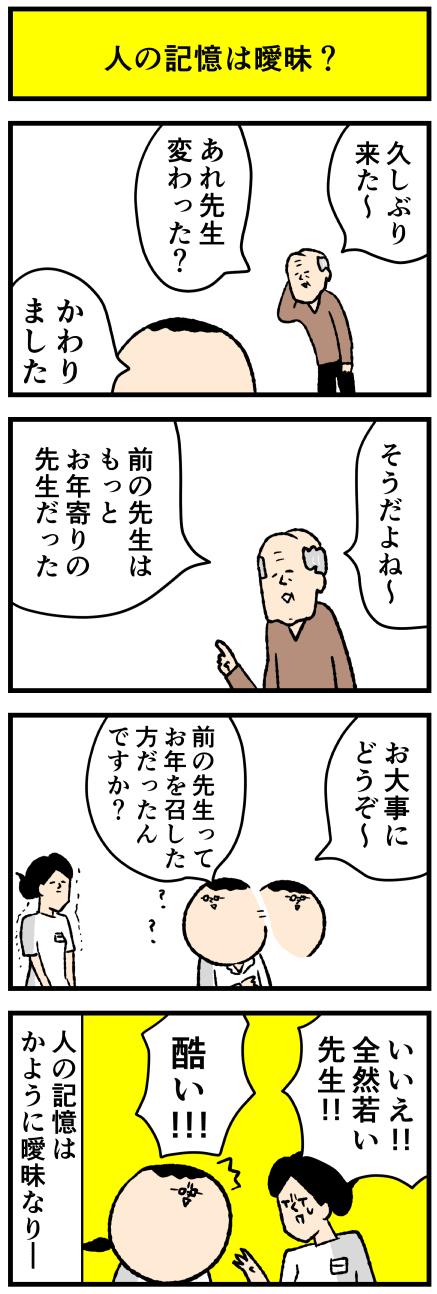 612kio