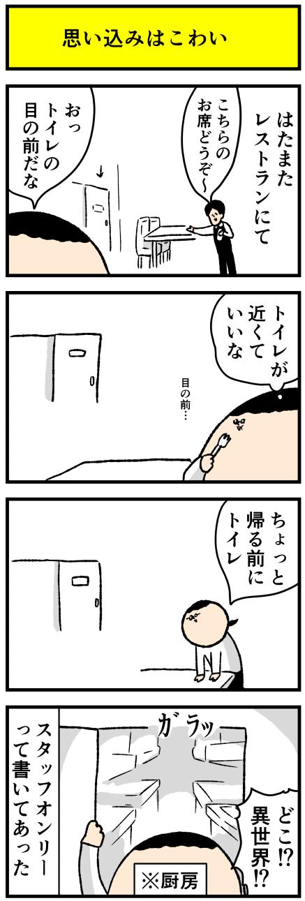578omo